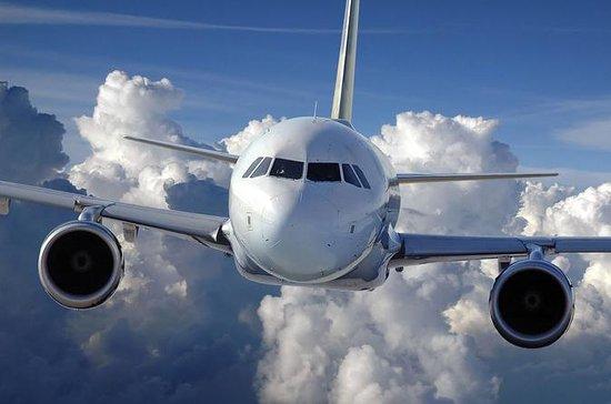 Quito Airport Private Transfer Service