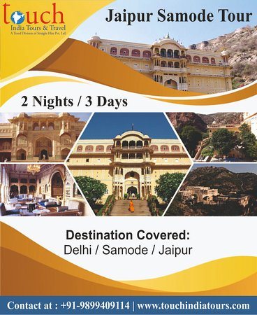 Touch India Tours And Travel: Book Now to Get 20% Off Season Discount  ( April-September)