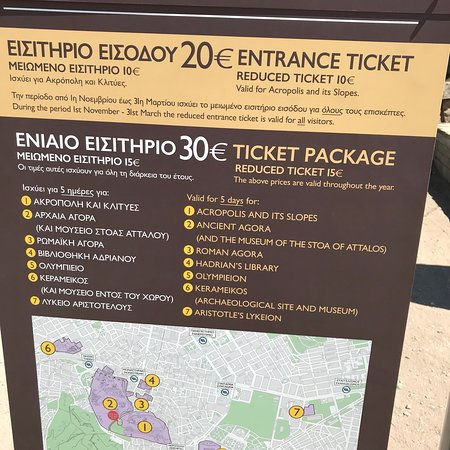 Areopagus: photo1.jpg
