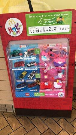 ハッピーセットのおもちゃ (2018/04/26)