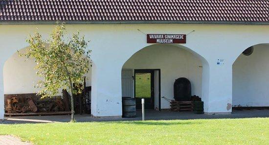 Военно-исторический музей Синимяэских высот Вайвара
