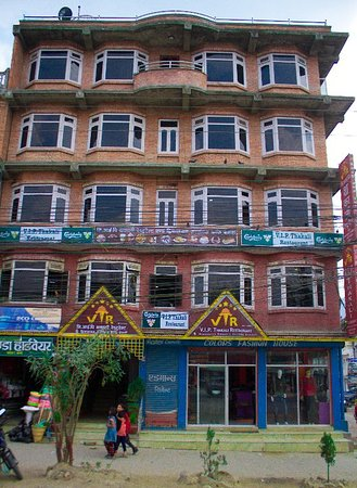 Banepa, Nepal: front side of restaurant