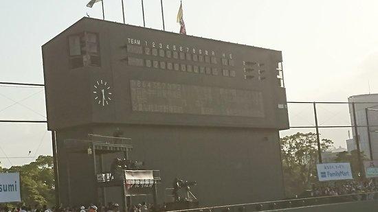 Kamoike Municipal Stadium