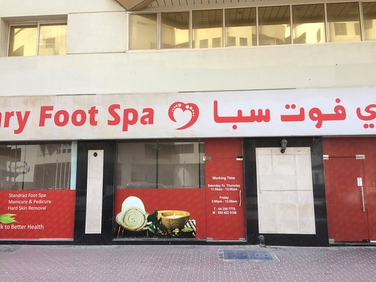 Mary Foot Spa