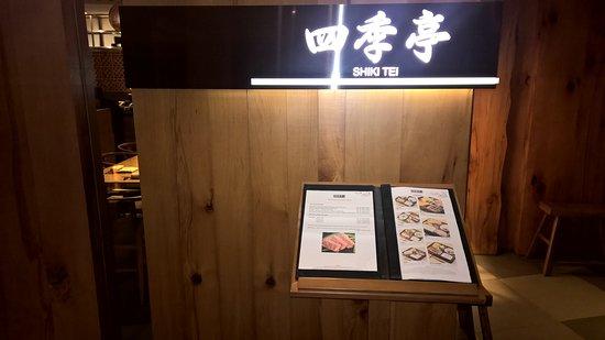 Shiki Tei Yangon Rangoon Restaurant Reviews Phone Number Amp Photos Tripadvisor