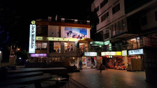 Donghai International Art Street