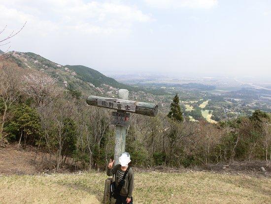 Komono-cho, Japan: 菰野富士山頂