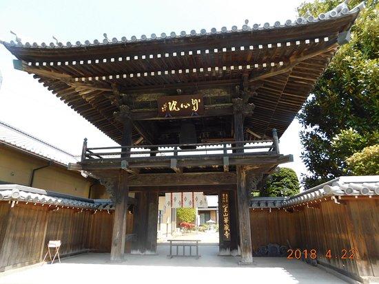 Fukaya صورة فوتوغرافية