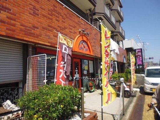 Miura صورة فوتوغرافية
