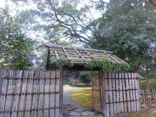 Sannomaru Garden