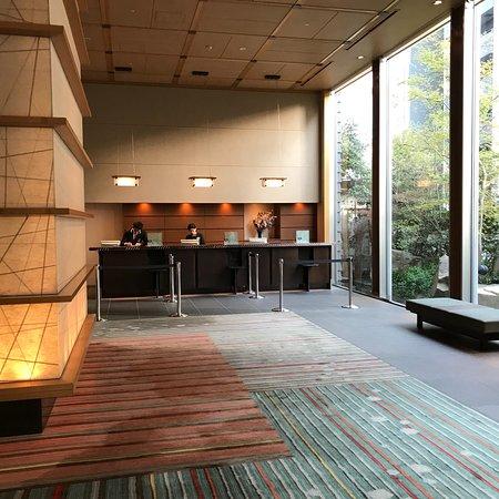 Hotel Niwa Tokyo: photo3.jpg
