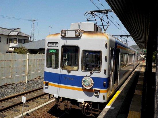 たまミュージアム 貴志駅