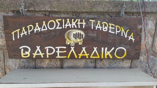 Levidi, اليونان: TA_IMG_20180427_150742_large.jpg