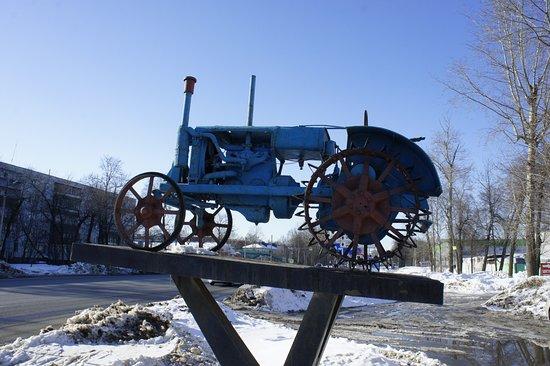 Tractor VTZ Universal