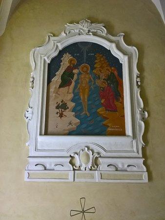 San Basile, Italia: Icona bizantina - Il battesimo di Gesù