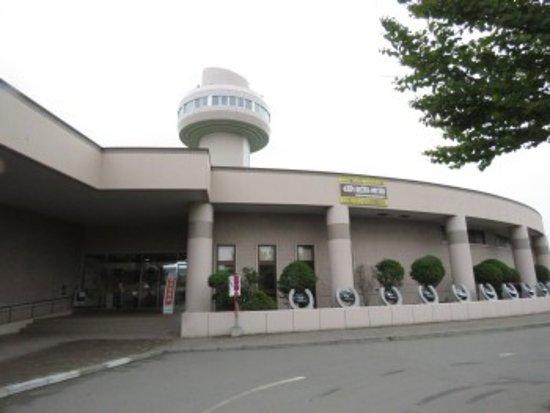 Niikappu-cho, Giappone: レ・コード館にあります