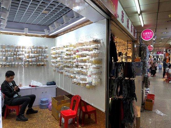 Foto de Haizhu Wholesale Market