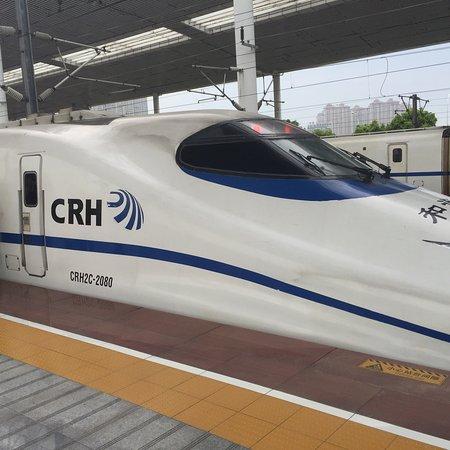 Shanghai Hongqiao Railway Station: photo0.jpg