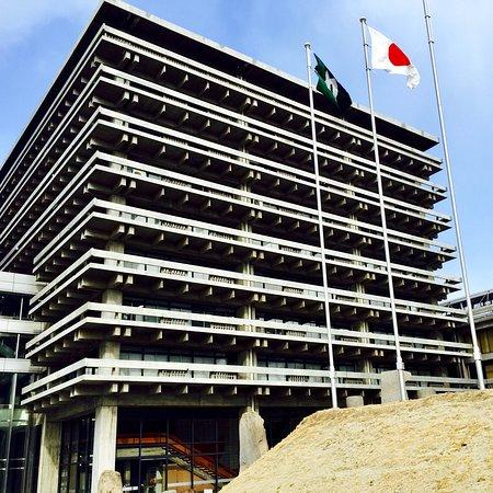 Kagawa Prefectural Buildings