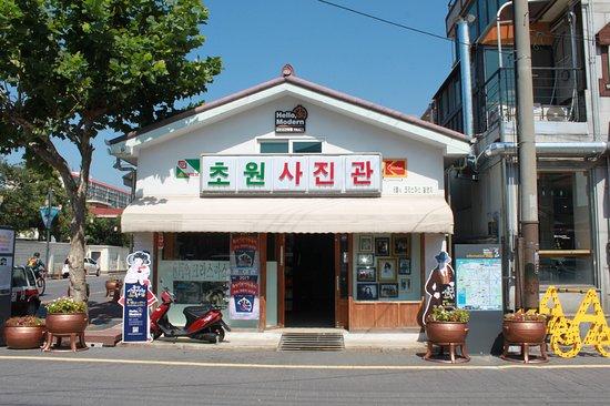 Chowon Studio