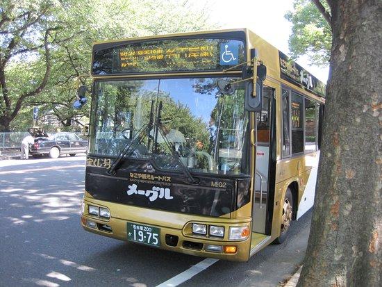 Nagoya Sightseeing Routebus Meguru