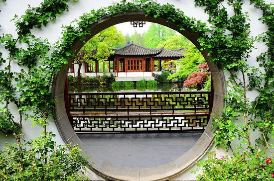 Hangzhou Flower Classic Garden...