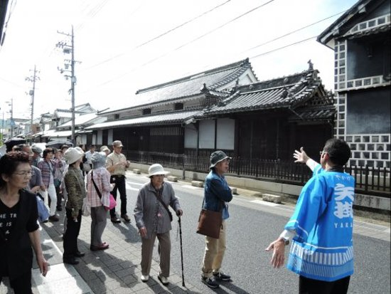 Yakage-cho, اليابان: getlstd_property_photo