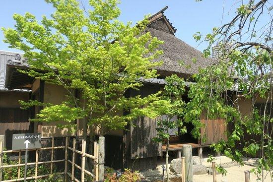Hanjiro Sakamoto Birthplace