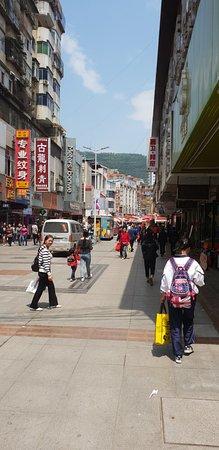 JingYiLu BuXingJie: JingYi Road Baoji