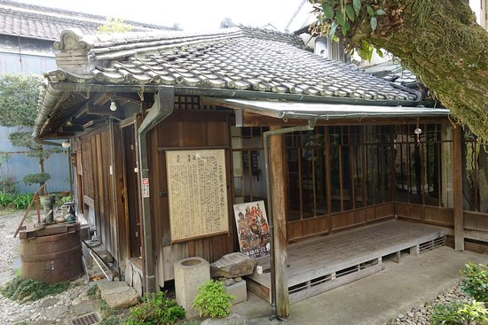 Tochigi City History  Museum