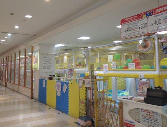 Yu Kids Ai Land Daiei Yokosuka