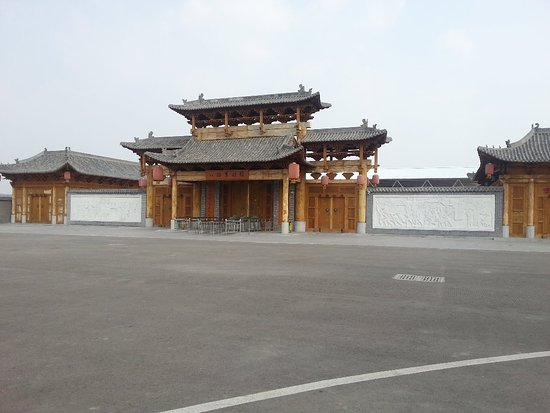Wuxiang County, China: 20150615_024855_large.jpg