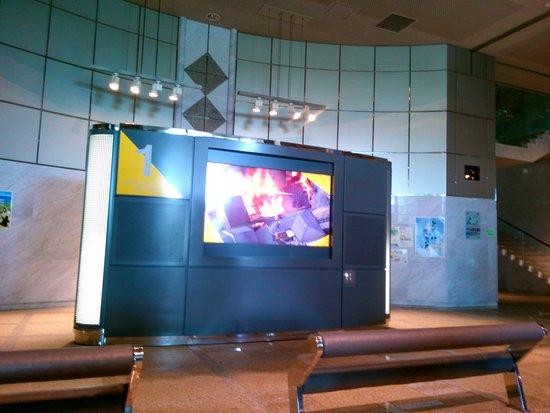 Kanagawa Prefectural Disaster Prevention Center: このビデをを見てから体験コーナーへ