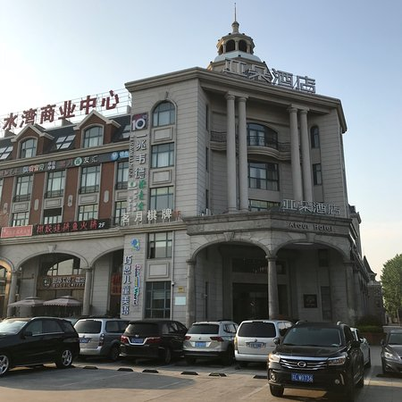 Atour Hotel Shanghai Xinzhuang