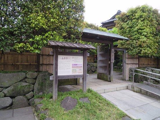 Yamamototei