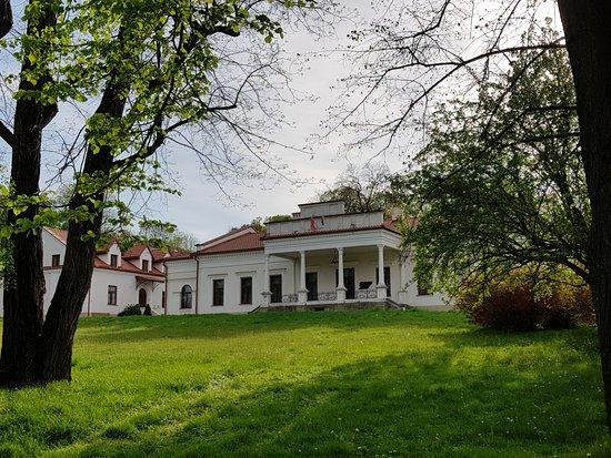 Paderewski Centre/Centrum Paderewskiego