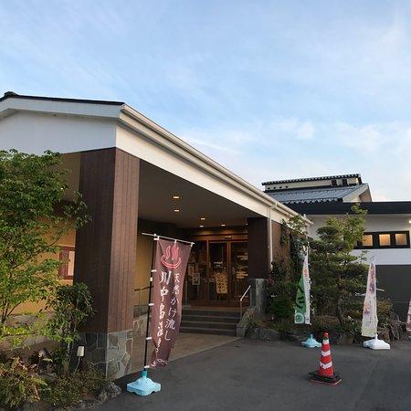 Kawanakajima Onsen Terme Dome