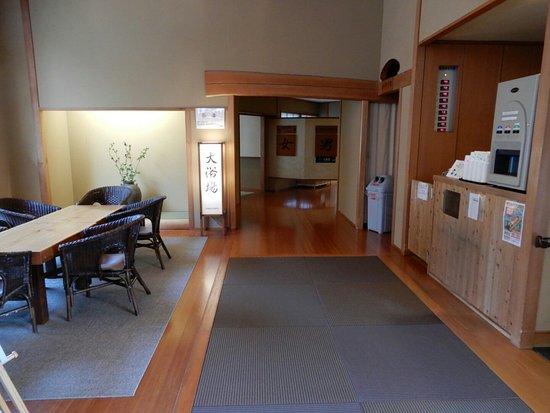 Hotel Shoho : 翔峰飯店