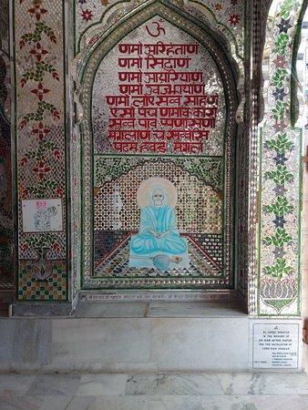 Sri Ram Tirath Temple: IMG_20180307_131207955_large.jpg