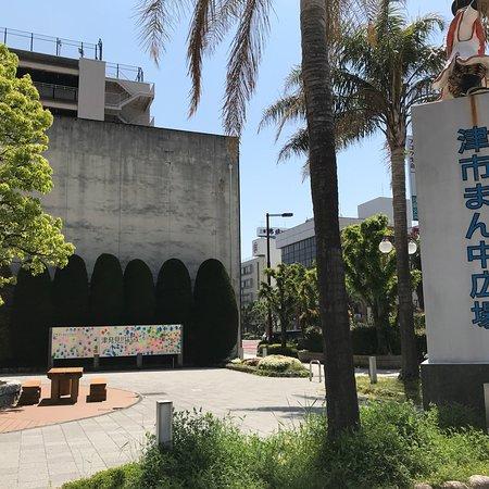 Tsu City Mannaka Hiroba
