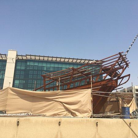 Musée de Dubaï : photo1.jpg