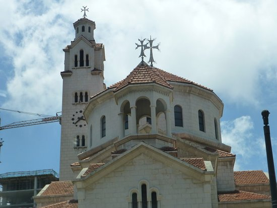 Cathedral of St Elias and St Gregory the Illuminator