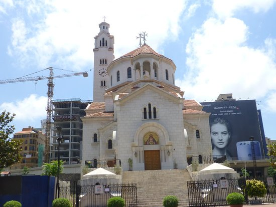 ‪Cathedral of St Elias and St Gregory the Illuminator‬