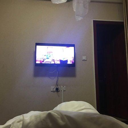 Nanchang Hotel: photo0.jpg