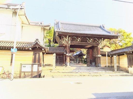 Hongan-ji Sakai Betsuin Temple