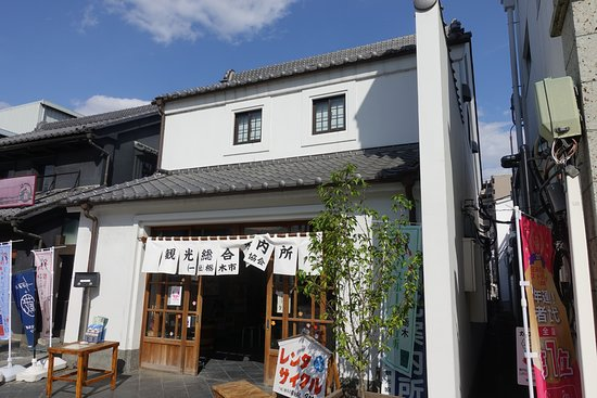 Tochigi City Tourism Association Tourist General Information Center