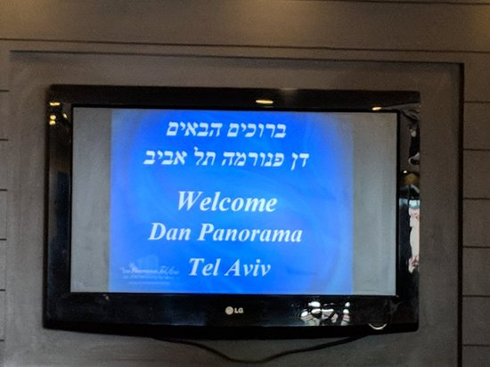 Dan Panorama Tel Aviv: Welcoming. Delicious dinner. Beautiful view to see the sunset!