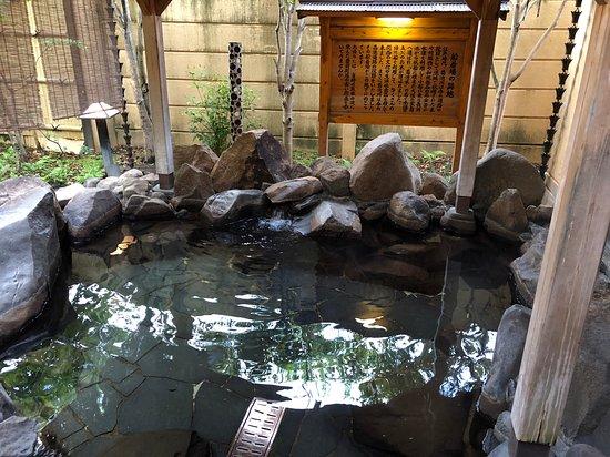 Seiryuso Photo