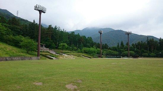 Azusagawa Furusato Park