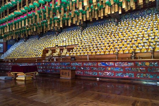 Gimcheon, South Korea: The hall with 1000(?) buddhas
